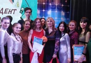 Студент года города Комсомольска-на-Амуре