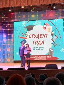 Поздравляем студентку группы 32-С — Половникову Наталью